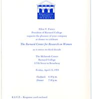 Invitation to the BCRW 20th Anniversary Party, 1993, page 3