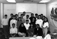 Unidentified Columbia University student group, circa 1993-1994